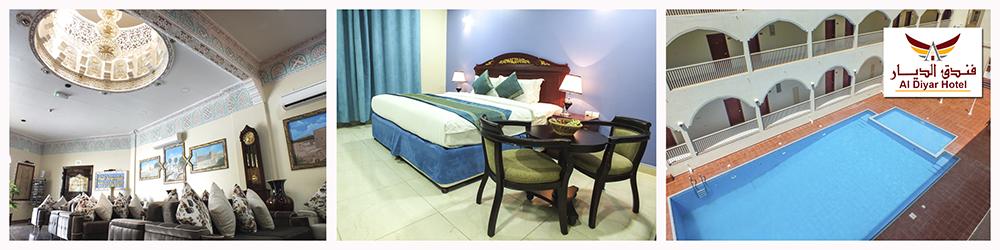 al-diyar-hotel