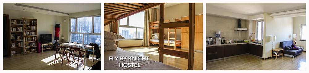 fly-by-knight-hostel-datong