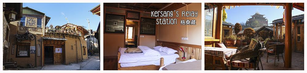 kersangs-relay-station
