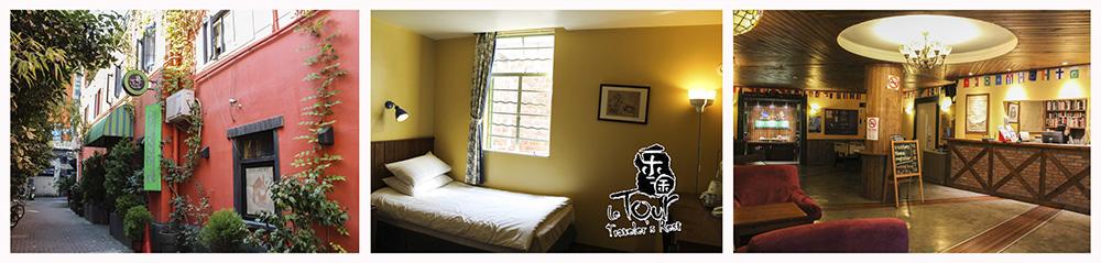 le-tour-youth-hostel