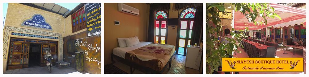 niayesh-hotel