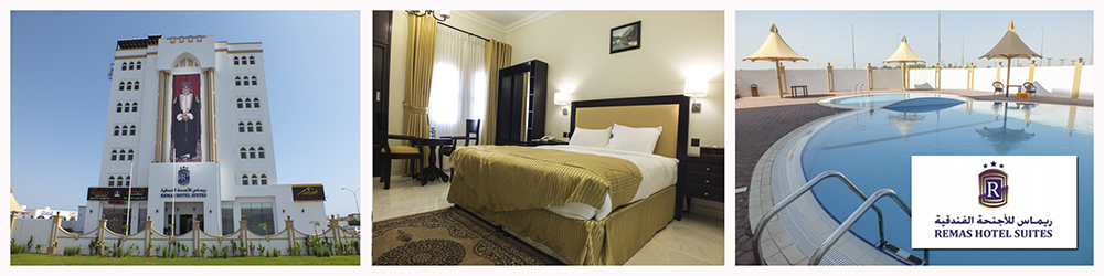 remas-hotel-suites