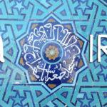 Guía para viajar a Irán