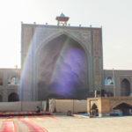 Sobreviviendo al Ramadán y al Verano en Irán (Consejos)