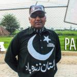 Visa para viajar a Pakistán